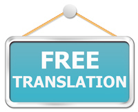 free test translation